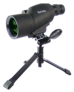 link to our range of Spotting Scope Complete Kit